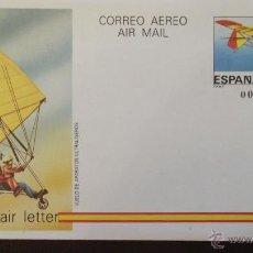 Selos: ESPAÑA. AEROGRAMA 210 AVIÓN ULTRALIGERO MODELO TANGO. 1985. NUEVO Y NUMERACIÓN EDIFIL. Lote 45258250