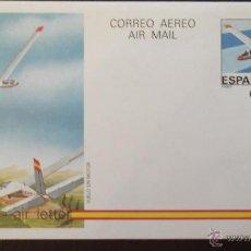 Selos: ESPAÑA. AEROGRAMA 209 VELERO DE CLASE ÓPTIMA GROB.1985. NUEVO Y NUMERACIÓN EDIFIL. Lote 45258296