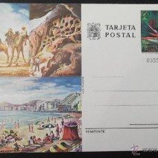 Selos: ESPAÑA. ENTERO POSTAL 115 MONTAÑA DEL FUEGO - CUEVAS DE VALERÓN - PLAYA DE LAS CANTERAS. GRAN CANARI. Lote 45319640