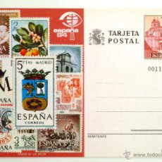 Sellos - ENTERO POSTAL MADRID EN LOS SELLOS. 1984. - 45637424