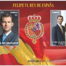 Sellos: HOJA BLOQUE FELIPE VI REY DE ESPAÑA LETIZIA NUEVO. Lote 45929172