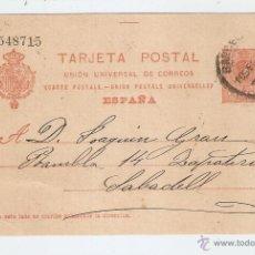 Sellos: ENTERO POSTAL BARCELONA A SABADELL 1912. Lote 46530852