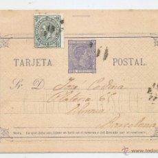 Sellos: ALFONSO XII. COMUNICACIONES. FRANQUEO COMPLEMENTARIO 1877. LA CORUÑA A BARCELONA . Lote 46703006