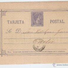 Sellos: ALFONSO XII. COMUNICACIONES 1876. JEREZ DE LA FRONTERA A CÁDIZ. Lote 46703065