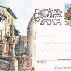 Selos: ESPAÑA 2000 EXPOSICION MUNDIAL DE FILATELIA, MADRID. MATASELLOS RODILLO ENTERO POSTAL PASTRANA. MPM.. Lote 46796189