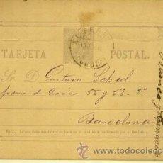 Sellos: TARJETA ENTERO POSTAL -1882. Lote 47276576