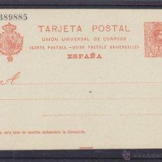 Timbres: ENTERO POSTAL ESPAÑA ALFONSO XIII 1910 EDIFIL Nº 53 .10 C ANARANJADO . - UNION POSTAL UNIVERSAL -. Lote 48729453