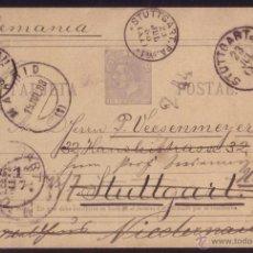 Sellos: ESPAÑA. (CAT. LAIZ 11CF-TIPO II). 1888. ENTERO POSTAL DE 10 CTS. DE MADRID A ALEMANIA. REEXPEDIDO.. Lote 48812591