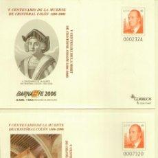 Sellos: SOBRES ENTEROS POSTALES 2006. Lote 49119270