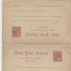 Francobolli: ENTERO POSTAL ALFONSO XII 1884 ED Nº 17 (*) TARJETA DOBLE 10 + 10 C. CARMÍN . UNIÓN POSTAL. Lote 49135719