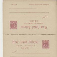 Francobolli: ENTERO POSTAL ALFONSO XII 1884 ED Nº 17 (*) TARJETA DOBLE 10 + 10 C. CARMÍN . UNIÓN POSTAL. Lote 49135759