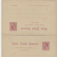 Timbres: ENTERO POSTAL ALFONSO XII 1884 ED Nº 17 (*) TARJETA DOBLE 10 + 10 C. CARMÍN . UNIÓN POSTAL. Lote 49136724