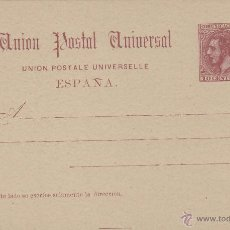 Timbres: ENTERO POSTAL ALFONSO XII 1884 ED Nº 15 (*) 10 C. CARMÍN . UNIÓN POSTAL. Lote 49140870