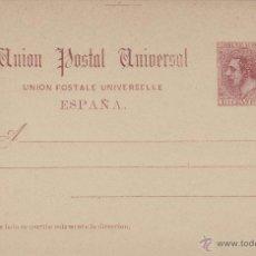 Selos: ENTERO POSTAL ALFONSO XII 1884 ED Nº 15 (*) 10 C. CARMÍN . UNIÓN POSTAL . ALGUN DEFECTO VER FOTOS . Lote 49141655