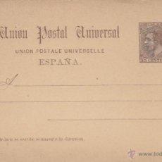 Francobolli: ENTERO POSTAL ALFONSO XII 1884 ED Nº 16 (*) TARJETA 15 C . CASTAÑO . UNIÓN POSTAL. Lote 49147545
