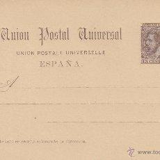 Sellos: ENTERO POSTAL ALFONSO XII 1884 ED Nº 16 (*) TARJETA 15 C . CASTAÑO . UNIÓN POSTAL. Lote 49147549