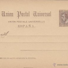 Sellos: ENTERO POSTAL ALFONSO XII 1884 ED Nº 16 (*) TARJETA 15 C . CASTAÑO . UNIÓN POSTAL. Lote 49147552