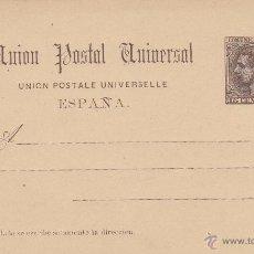 Francobolli: ENTERO POSTAL ALFONSO XII 1884 ED Nº 16 (*) TARJETA 15 C . CASTAÑO . UNIÓN POSTAL. Lote 49147557