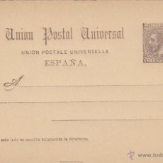 Sellos: ENTERO POSTAL ALFONSO XII 1884 ED Nº 16 (*) TARJETA 15 C . CASTAÑO . UNIÓN POSTAL. Lote 49147562