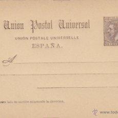 Sellos: ENTERO POSTAL ALFONSO XII 1884 ED Nº 16 (*) TARJETA 15 C . CASTAÑO . UNIÓN POSTAL. Lote 49147567