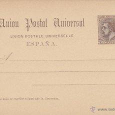 Timbres: ENTERO POSTAL ALFONSO XII 1884 ED Nº 16 (*) TARJETA 15 C . CASTAÑO . UNIÓN POSTAL. Lote 49147571