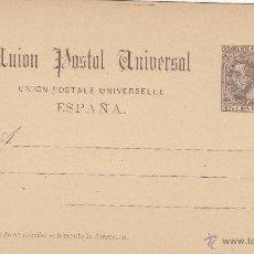 Sellos: ENTERO POSTAL ALFONSO XII 1884 ED Nº 16 (*) TARJETA 15 C . CASTAÑO . UNIÓN POSTAL. Lote 49147572