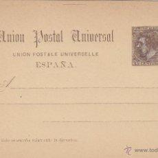 Sellos: ENTERO POSTAL ALFONSO XII 1884 ED Nº 16 (*) TARJETA 15 C . CASTAÑO . UNIÓN POSTAL. Lote 49147588