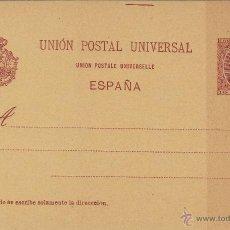 Francobolli: ENTERO POSTAL ALFONSO XIII PELÓN 1892 ED Nº 31 (*) 10 C. VARIEDAD . - DIRECCION- TRES C Y SIN ACENTO. Lote 49158194