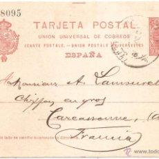 Sellos: ENTERO POSTAL SABADELL A FRANCIA 1909. Lote 45999244