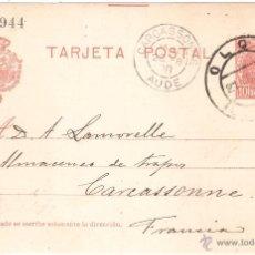 Sellos: ENTERO POSTAL OLOT A FRANCIA 1908. Lote 46079231