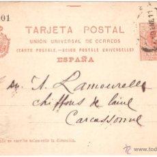 Sellos: ENTERO POSTAL PAMPLONA A FRANCIA 1911. Lote 46079577