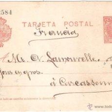 Sellos: ENTERO POSTAL BURGOS A FRANCIA 1909. Lote 45764004