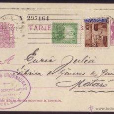 Sellos: ESPAÑA.(CAT. 69FBI + SELLOS 682 + AYTO. 13).1937.E.P.DE 15C.DE BARCELONA.FRANQUEO COMPLEMENTARIO.RR. Lote 50704619