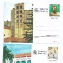Sellos: CAJA P2/ 1985 TURISMO, EDF. 139/40, COMPLETA 2 TARJETAS, NUEVAS **. Lote 51174317