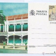 Sellos: CAJA P2/ ESPAÑA, TARJETA POSTAL, NUEVA **. Lote 51174453