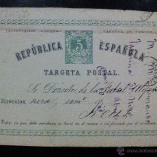 Selos: TARJETA POSTAL ENTERO REPUBLICA ESPAÑOLA 2 DE VUELTA VALENCIA A REUS 1875 DIRECTOR FABRIL ALGODONERA. Lote 52545181