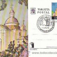 Sellos: EDIFIL 108, EXPOSICIÓN MUNFDIAL DE FILATELIA ESPAÑA 75, ENTERO POSTAL CON MATASELLO DE LA EXPOSICION. Lote 52709392