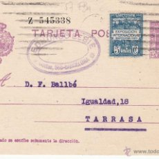 Sellos: ENTERO POSTAL 57FBA CON SELLO AYUNTAMIENTO DE BARCELONA , CIRCULADO DESDE BARCELONA A TERRASSA. Lote 53422935