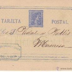 Sellos: ENTERO POSTAL ALFONSO XII -COMUNICACIONES-1875 DE BARCELONA A MANRESA CAT. LAIZ NUM.8. Lote 53476624