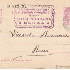 Timbres: ENTERO POSTAL REPÚBLICA CAT LAIZ NUM. 69 - 1933 DE ELS QUATRE CANTONS-CASA NOGUERA- -BERGA--. Lote 53553218