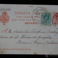 Sellos: TARJETA POSTAL ENTERO POSTAL 1923 - VALLADOLID - CURIOSA CALIGRAFIA - FRESNO EL VIEJO -. Lote 53718456