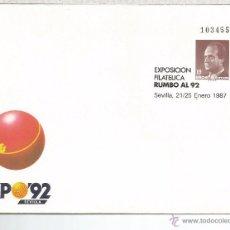 Sellos: ENTERO POSTAL EXPO 92 SEVILLA . Lote 54227460