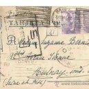 Sellos: MADRID. FRANCIA. 3 DE FEBRERO DE 1945. CENSURA....... Lote 54267168