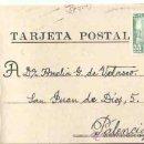 Sellos: MADRID. PALENCIA. 16 DE ENERO DE 1950.. Lote 54267306