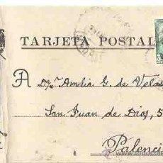 Sellos: MADRID. PALENCIA. 14 DE ENERO DE 1950.. Lote 54267341