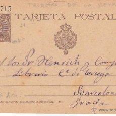 Selos: ENTERO POSTAL ALFONSO XIII 1904 DE MUEBLES SORIA DE TALAVERA DE LA REINA . CAT. LAIZ 37AN . Lote 54306298