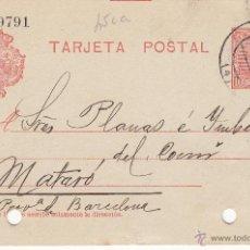Sellos: ENTERO POSTAL ALFONSO XIII 1908 DE JOSE ABAD DE ALICANTE CAT LAIZ 45CA. Lote 54306423