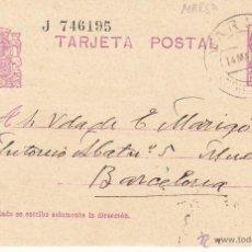 Sellos: ENTERO POSTAL REPÚBLICA 1934 CAT LAIZ NUM. 69- MATASELLOS DE MARSÀ -TARRAGONA-. Lote 54591212