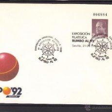 Sellos: .OFERTA ESPAÑA S.E.P. 6 MATº SEVILLA 9-12/2/89 RUMBO AL 92, LOTE 25 UNIDADES, EXPO 92 SEVILLA. Lote 54807166