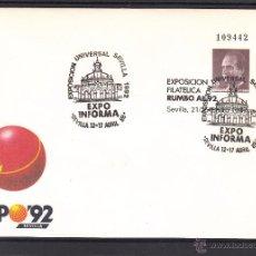 Sellos: .OFERTA ESPAÑA S.E.P. 6 MATº SEVILLA 12-17/4/88 EXPO INFORMA, LOTE 25 UNIDADES, EXPO 92 SEVILLA. Lote 54807757